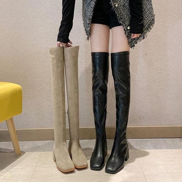 長靴女過膝ins潮粗跟英倫風瘦腿彈力高跟騎士靴女網紅高筒瘦瘦靴 南風小鋪