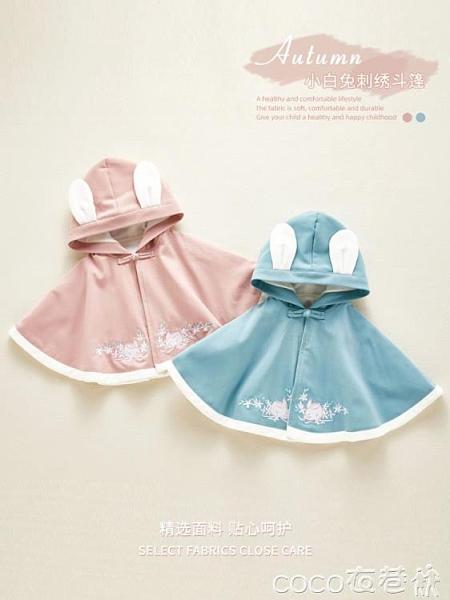 嬰兒斗篷 嬰兒披風斗篷加厚外出加絨刺繡披肩防風秋冬新生男女寶寶兒童外套 coco