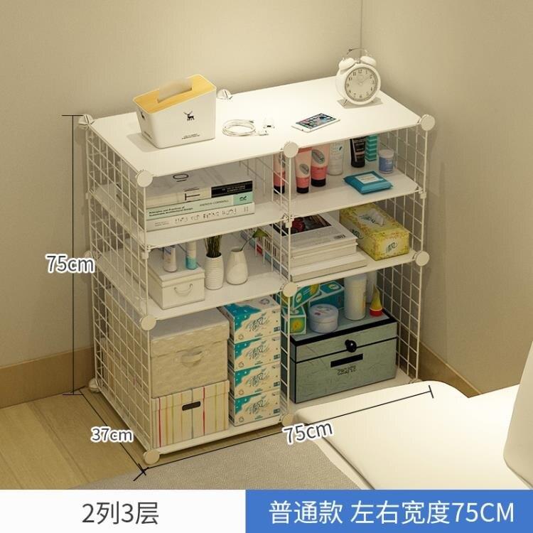 床頭櫃 簡易床頭櫃簡約現代北歐ins風組裝床邊小儲物收納櫃子臥室置物架T【全館免運 限時鉅惠】