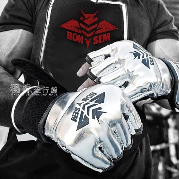散打手套半指拳擊手套散打格斗UFC拳套成人搏擊訓練MMA拳擊打沙袋泰拳套 快速出貨