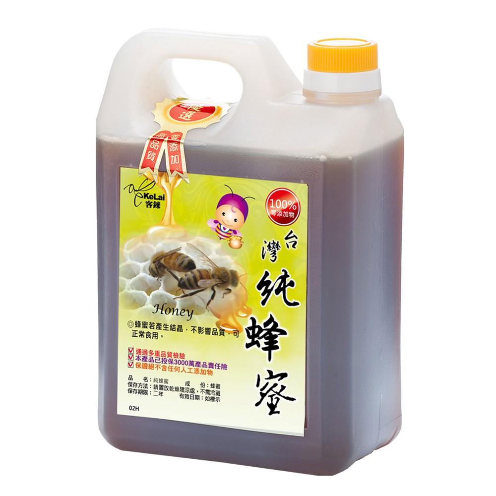 【客錸】優選台灣純蜂蜜(3000gx1)