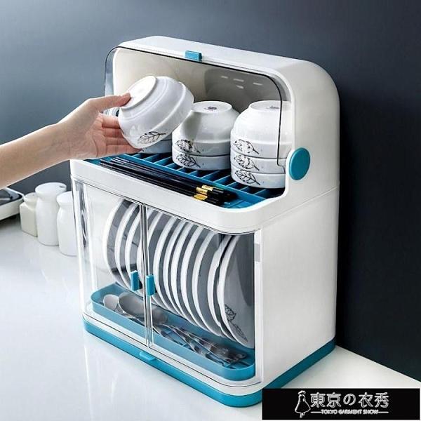 廚房碗架碗筷收納盒帶蓋放餐具裝碗箱碟盤瀝水置物架塑料碗櫃【快速出貨】