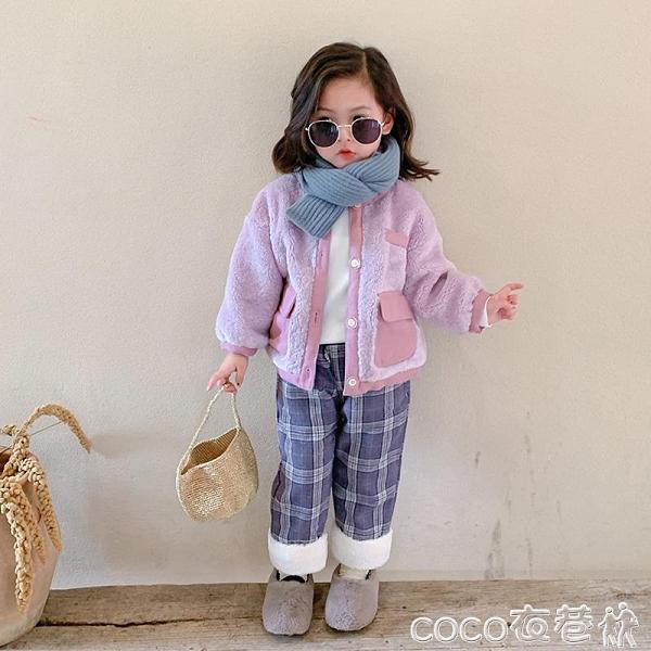 熱賣嬰兒羊羔毛外套 小女童羊羔毛加絨外套秋冬裝2021新款嬰兒童寶寶洋氣加厚夾克上衣 coco