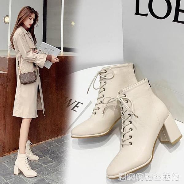 馬丁靴女2020新款英倫春秋冬款單靴粗跟瘦瘦靴高跟顯腳小短靴 聖誕節鉅惠