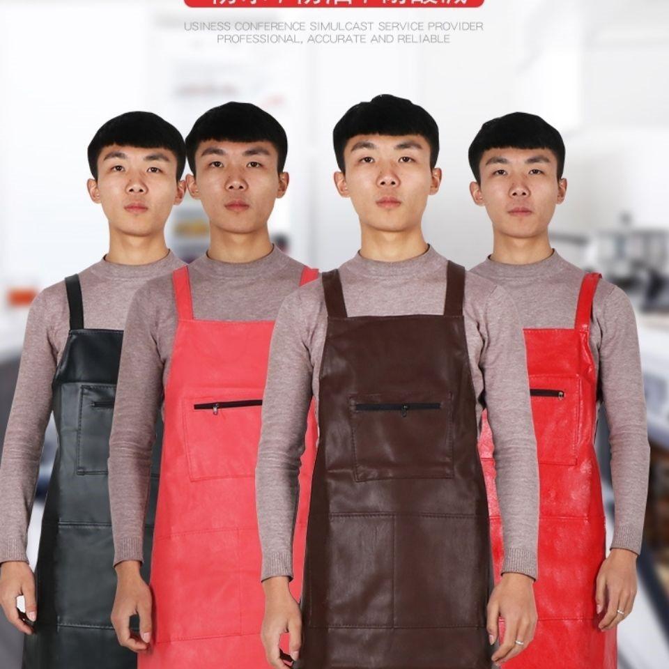 (重)└限時秒殺┘(單獨裝)韓版時尚新款皮革圍裙防水防油免洗耐污耐磨加厚家用水產