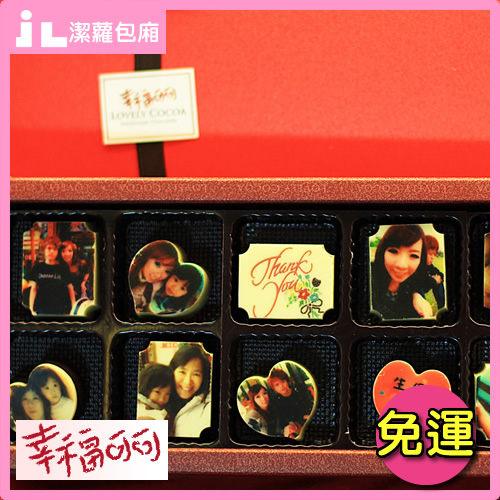 巧克力 12入影像手工巧克力禮盒(圖片照片影像相片媽咪母親節客製化甜點七夕情人節伴手禮)