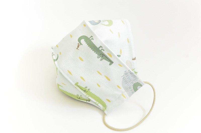 舟型口罩 - 鱷魚