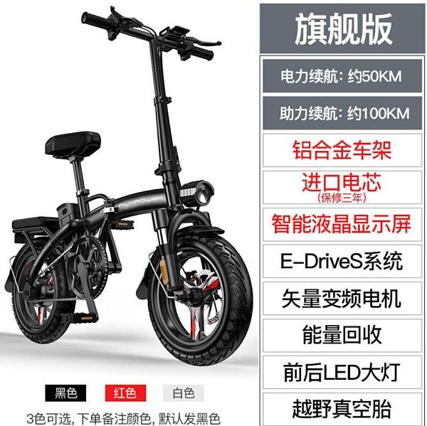 現貨 折疊電動車成人輕便小型可攜式代駕雙人新款電動自行車代步電單車 快速出貨