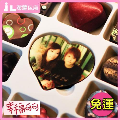 巧克力 最愛情人手工巧克力禮盒(改加4個照片巧克力)