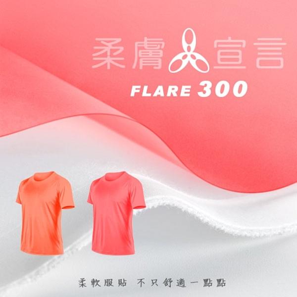 HODARLA FLARE 300 男女超柔肌膚排汗衫(短袖T恤 涼感 柔膚 台灣製 ≡體院≡ 31093