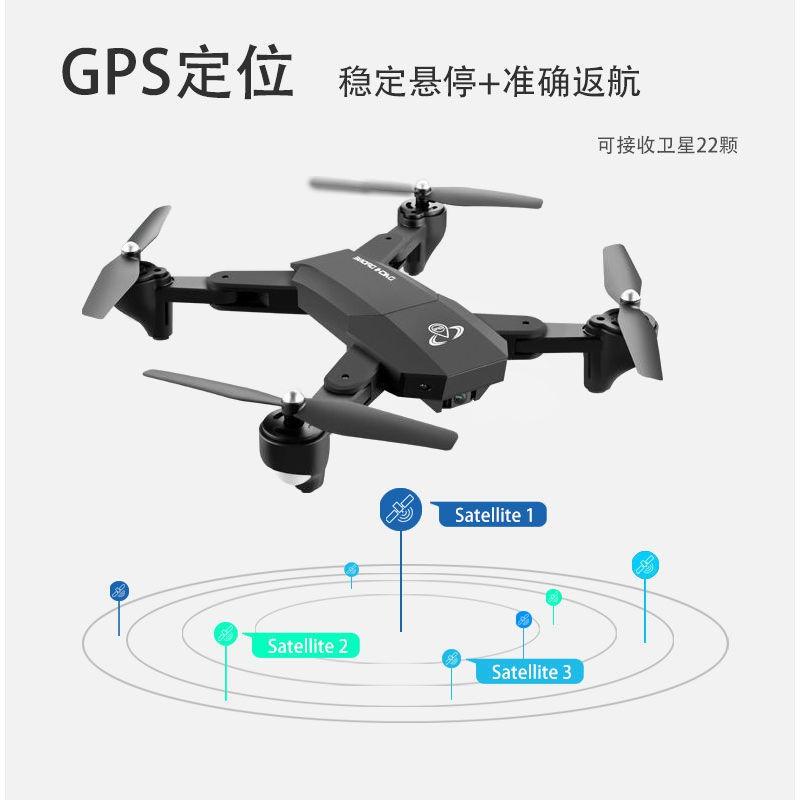 【台灣現貨】大馳無人機4k高清航拍專業折疊飛行器3000米超長續航GPS精準返航