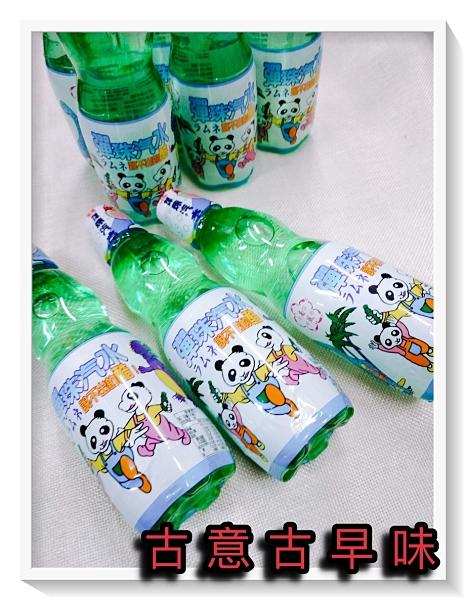 古意古早味 彈珠汽水 (南風/ 6罐裝/塑膠瓶) 懷舊零食 童玩 兒時回憶 內含彈珠 台灣零食 飲品
