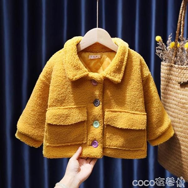 熱賣嬰兒羊羔毛外套 女童羊羔毛外套秋冬新款男童寶寶洋氣兒童嬰兒加絨加厚保暖韓版潮 coco