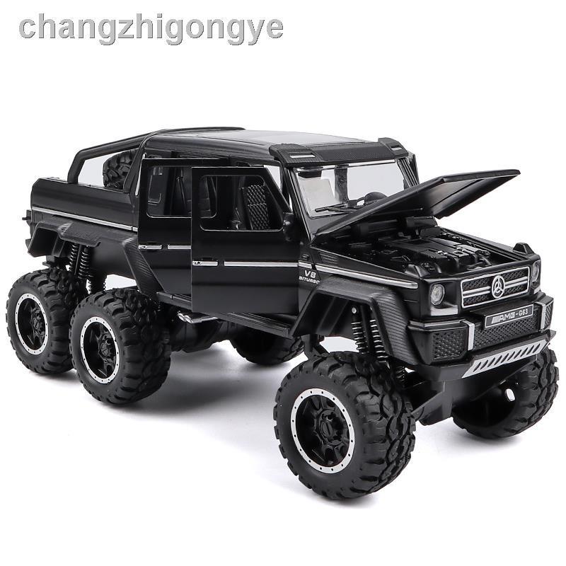 ✳□仿真越野車玩具大奔G63越野車合金車模兒童車帶避震男孩汽車模型