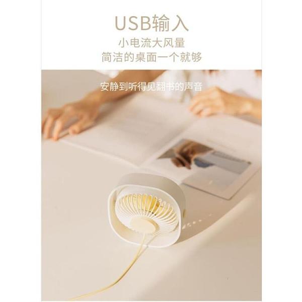 360度旋轉風扇 迷你風扇 小風扇 USB風扇 桌上風扇 3life小風扇 桌面風扇