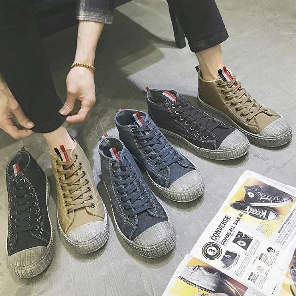 夏季ulzzang高筒帆布鞋正韓潮流男鞋子百搭港風布鞋休閒板鞋【免運】