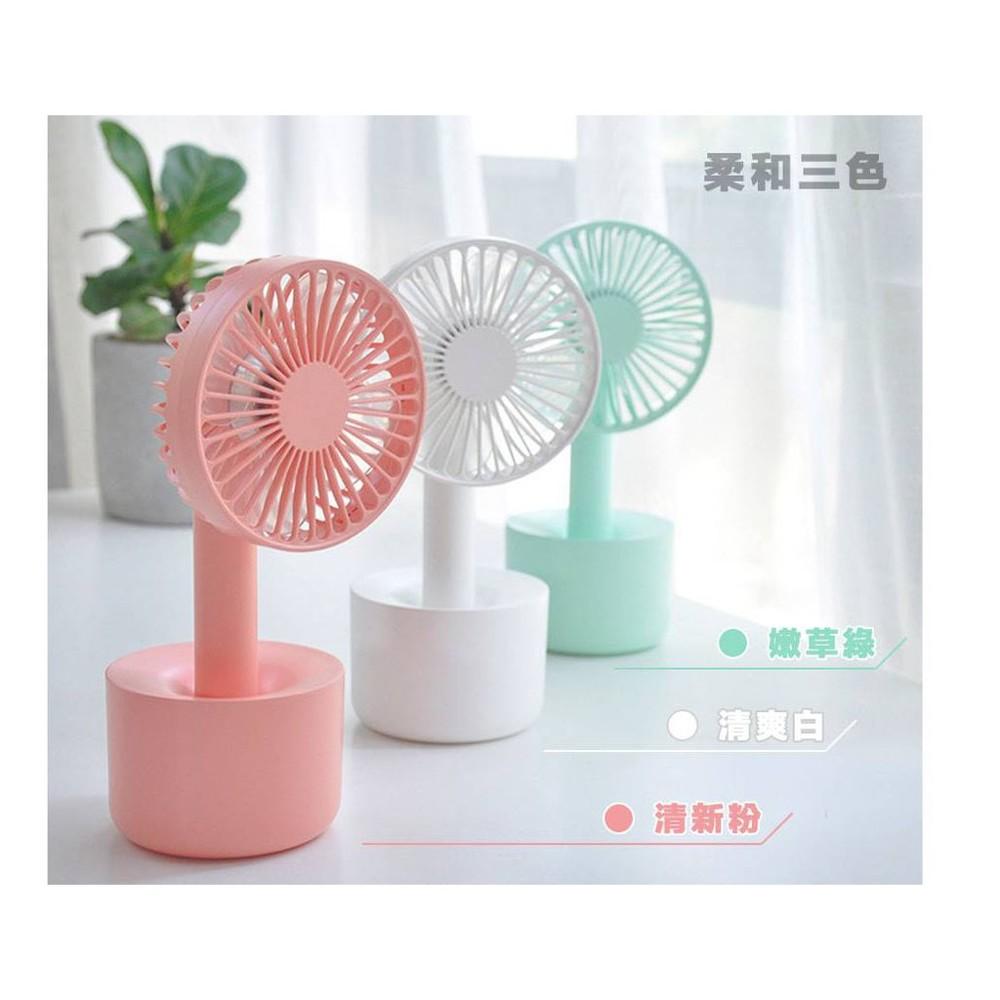 歐文購物清新兩用充電式小風扇 小風扇 手持風扇 手持扇 電風扇 小風扇 充電式電風扇