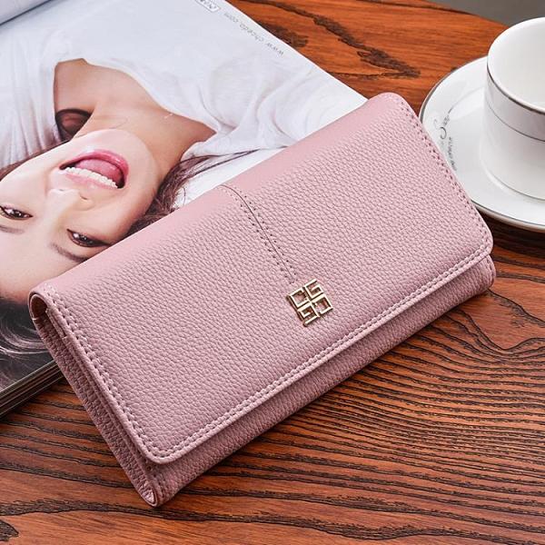 長款錢包女士新款日韓簡約時尚大牌甜美軟皮荔枝紋大容量皮夾錢夾 寶貝計畫