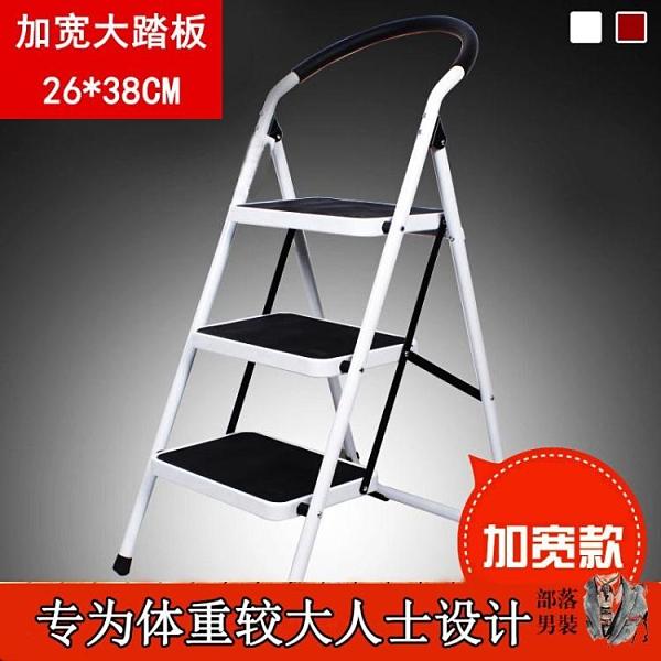 梯凳 北歐小梯子家庭用折疊樓梯登高梯扶梯三步梯人字梯凳室內叉梯老人
