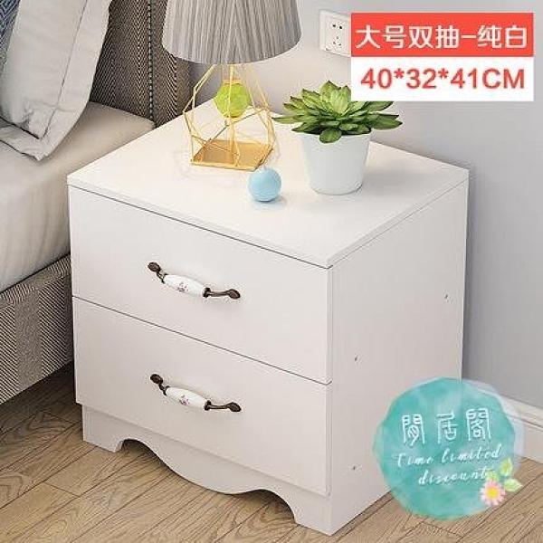 床頭櫃 現代簡約收納床櫃小櫃子組裝儲物櫃宿舍臥室組裝床邊櫃【快速出貨】