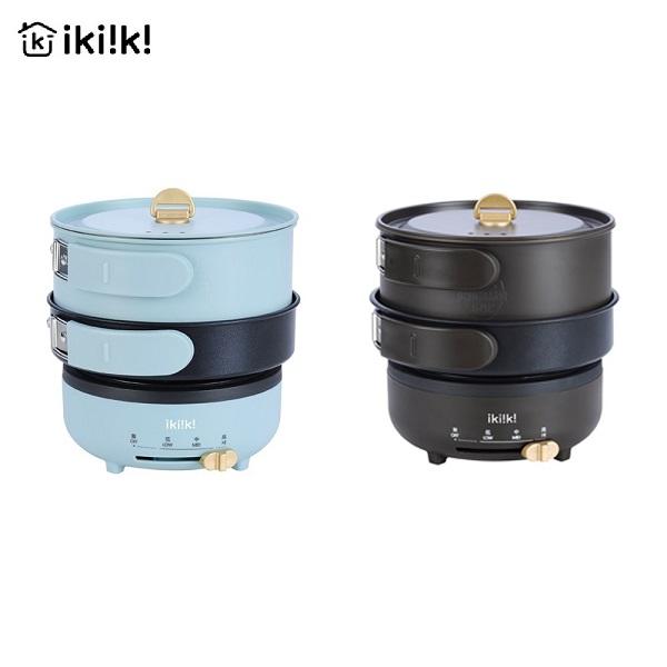【iki!k!伊崎】 多功能疊疊鍋 - IK-MC3402/IK-MC3403