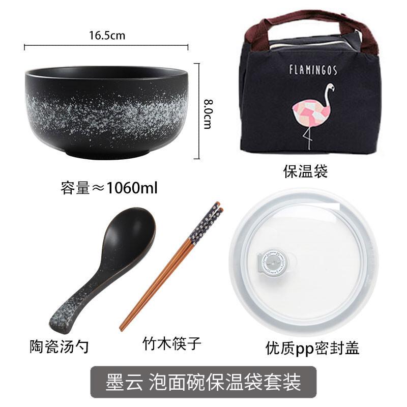日式陶瓷泡面碗帶蓋碗宿舍用學生單個大號便當飯盒碗家用碗筷套裝