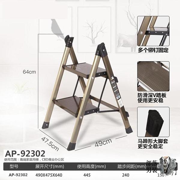 梯凳 多功能鋁合金家用梯子折疊家用室內置物梯凳加厚三步梯小樓梯