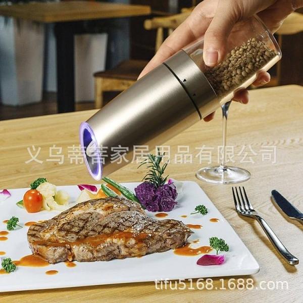 不銹鋼感應胡椒磨 胡椒研磨器 不銹鋼電動研磨器