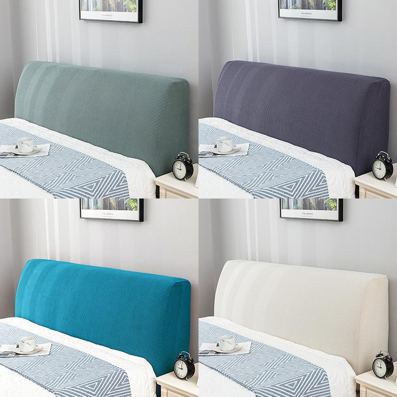 【床頭罩】彈力保護套 全包簡約現代歐式防塵罩 軟包床頭套