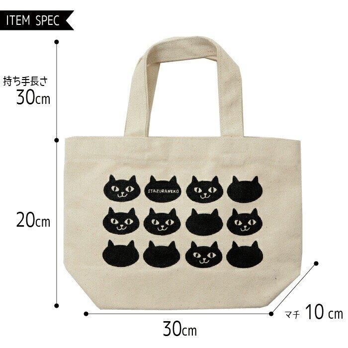 Friendshill 可愛的動物迷你橫式手提袋(多款可選)