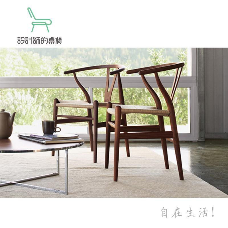 【丫丫】實木Y椅子 水曲柳休閑餐椅圈椅簡約叉骨椅現代書房靠背扶手椅