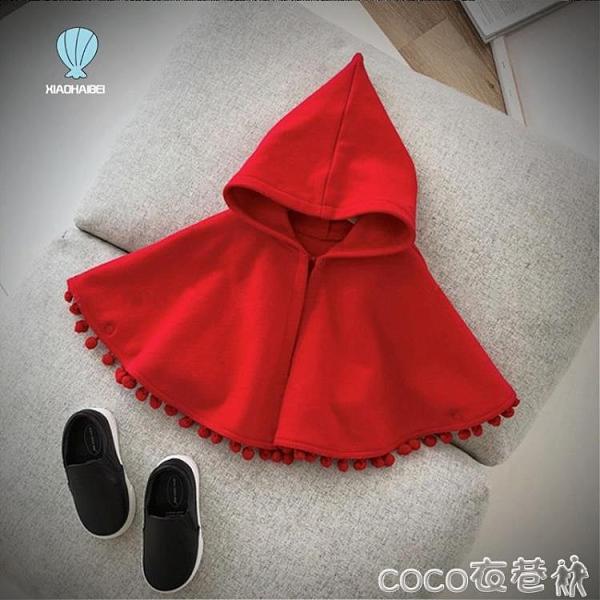 嬰兒斗篷 兒童披風斗篷秋冬加絨純棉男童披肩寶寶外出嬰兒紅色女童春秋公主 coco