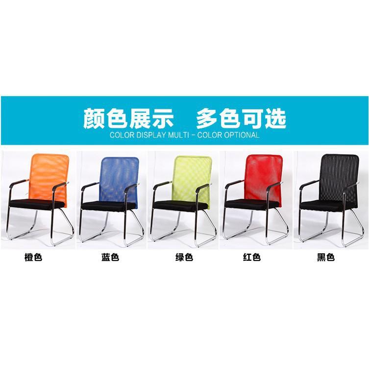 居家樂電腦椅家用會議辦公椅麻將升降轉椅職員宿舍椅學生椅座椅網布椅子
