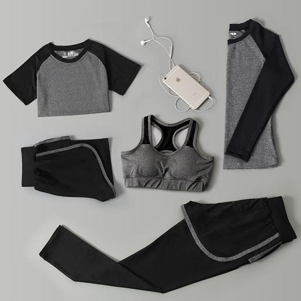 2020春夏新款兩件套瑜伽服套裝女運動健身房晨跑步服寬鬆速干顯瘦 【免運】