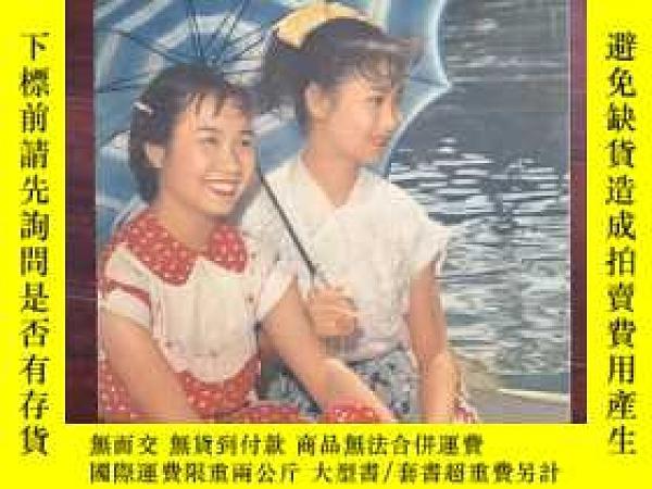 二手書博民逛書店人民畫報1962年,第7期罕見有裁剪見圖Y266047