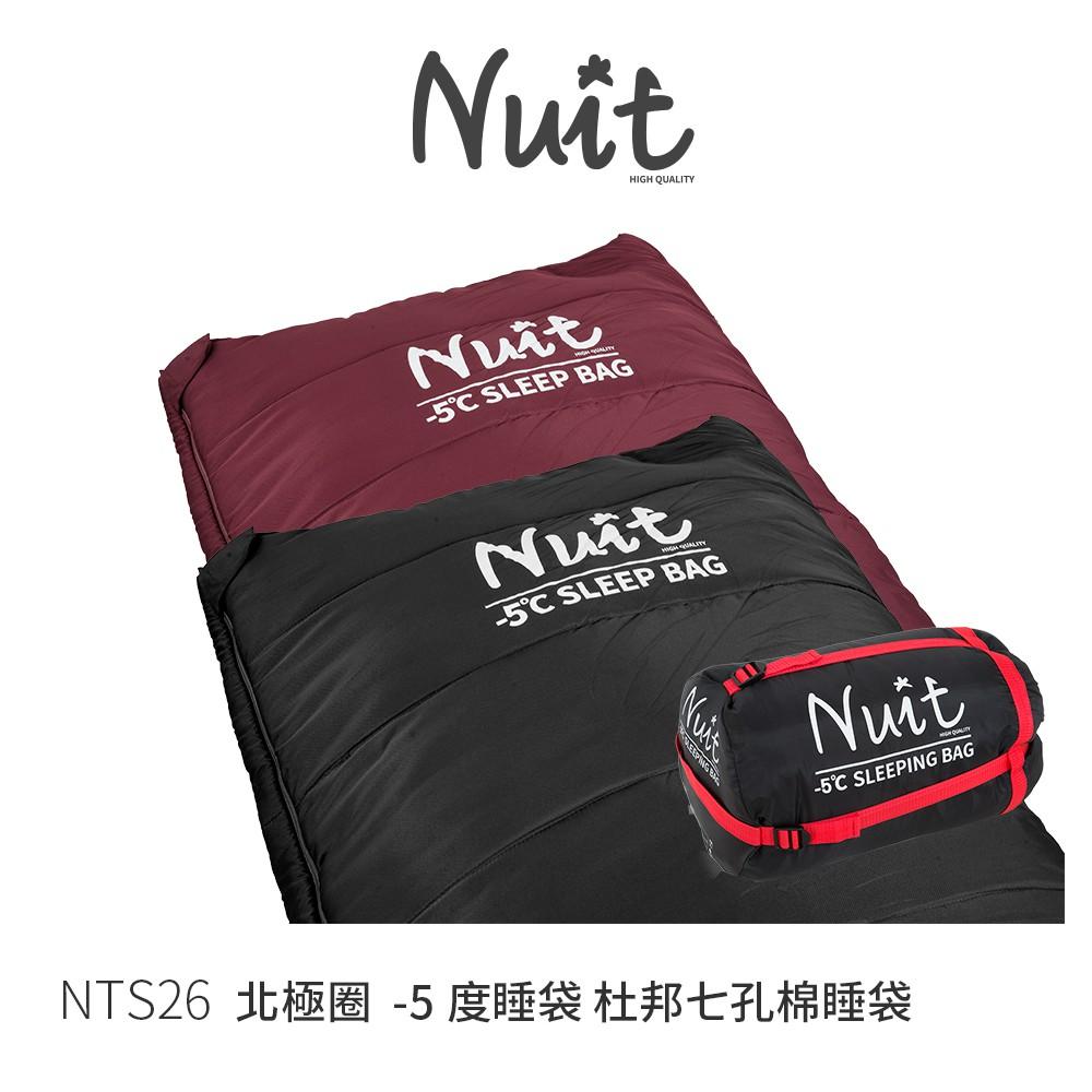 努特NUIT NTS26【兩入優惠】 北極圈 零下五度 保暖 信封型 英威達睡袋