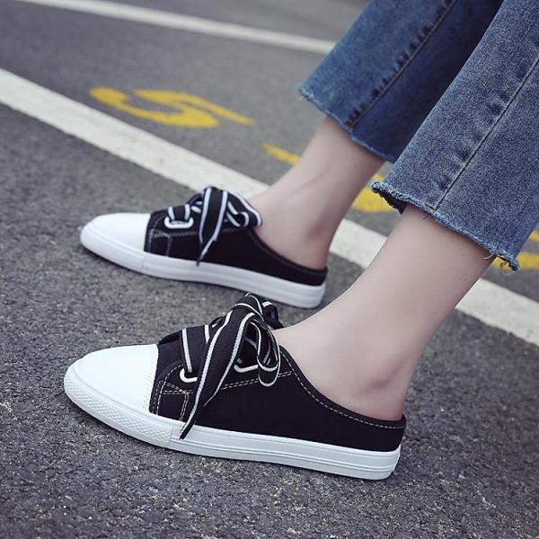 平底鞋 帆布鞋女學生韓版百搭小白鞋無后跟懶人鞋半拖鞋女平底一腳蹬布鞋 交換禮物