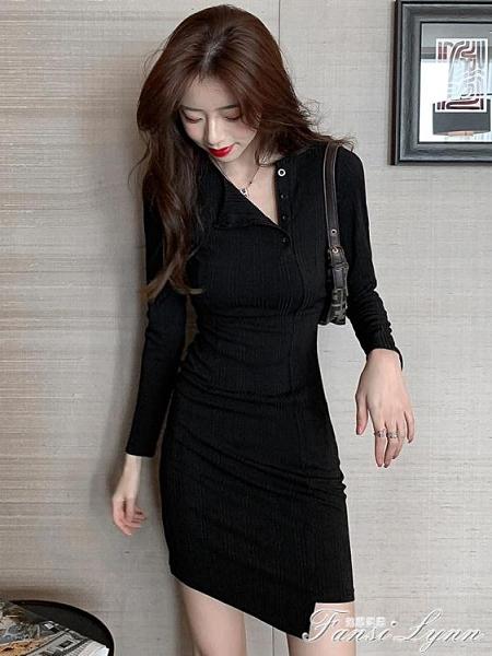 裙子2020年新款夜店女裝緊身性感包臀修身打底洋裝女秋冬小黑裙 蘇菲小店