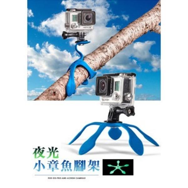 章魚腳架gopro支座自拍架三腳架夜光腳架攝影機運動yl0007