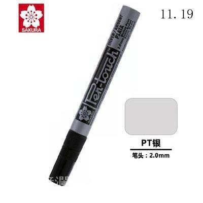 高端效果電鍍馬克筆漆手涂金屬筆 上色補色筆 油性高達筆金高亮。 xC8I