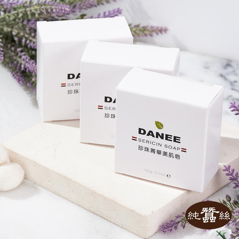 【岱妮蠶絲】蠶絲胜肽珍珠菁華美肌皂(平裝版100g 3入)