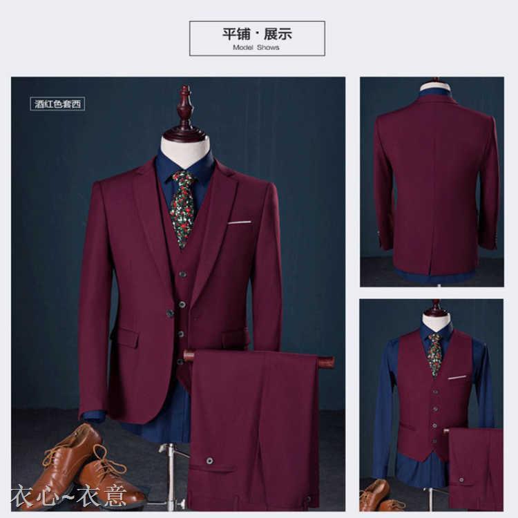 現貨專區○☑西服套裝男士三件套商務正裝職業小西裝韓版修身伴郎新郎結婚禮服