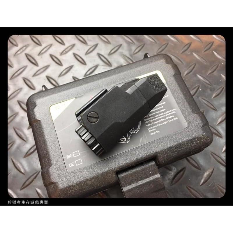 【狩獵者生存專賣】APL-C 風格LED戰術燈/戰術手電筒-黑色