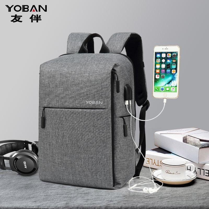 原裝正版 防盜背包 防割 防盜 背包 可充電防水 後背包 防盜包 包包 電腦包 商務包