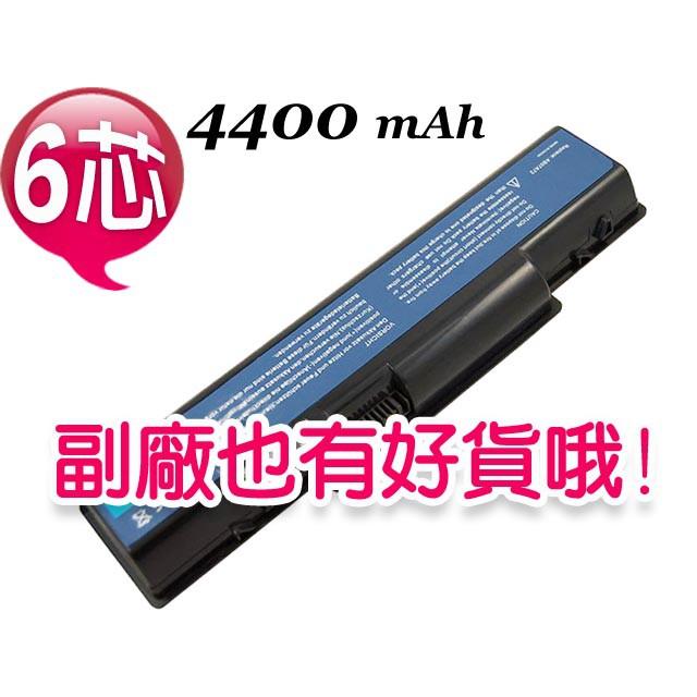 【大新北筆電】優質電池 Acer AS07A52 AS07A71 AS07A72 AS07A75