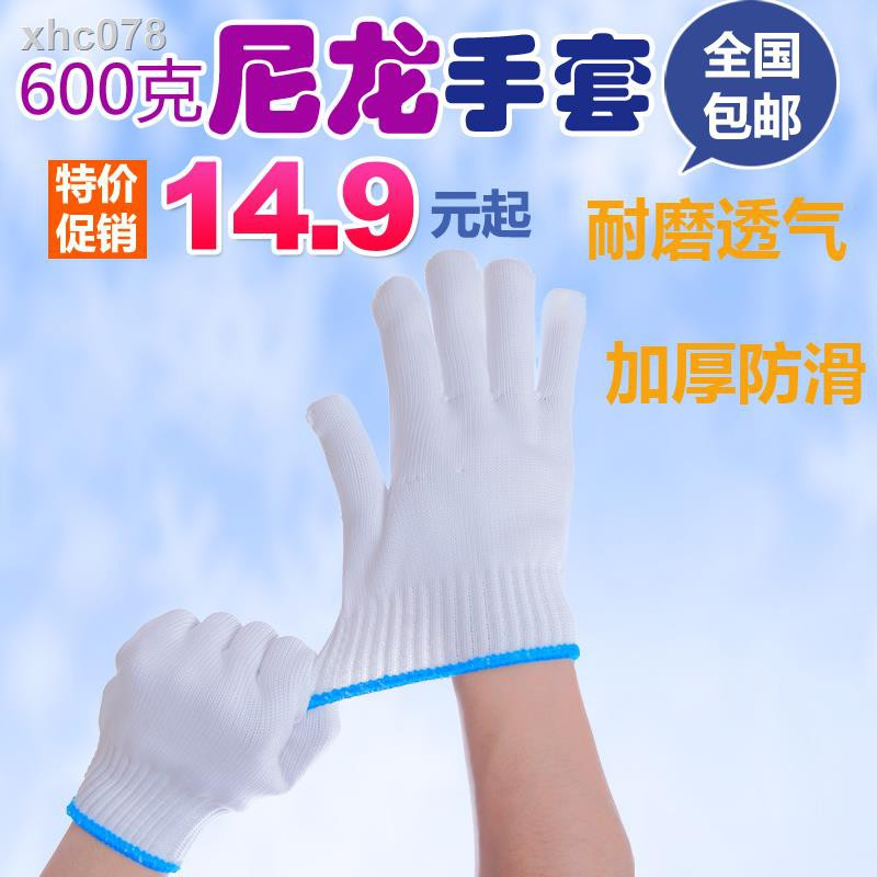 【現貨】防護手套❡✌棉手套勞保耐磨工作純棉棉紗透氣工地布勞男女防護白紗裝修白色耐