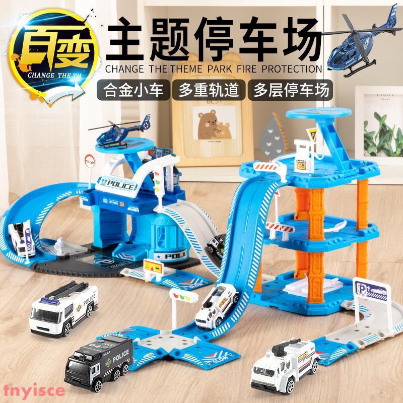 停車場玩具車小汽車套裝各類車3-4-6歲兒童5開發智力動腦益智男孩