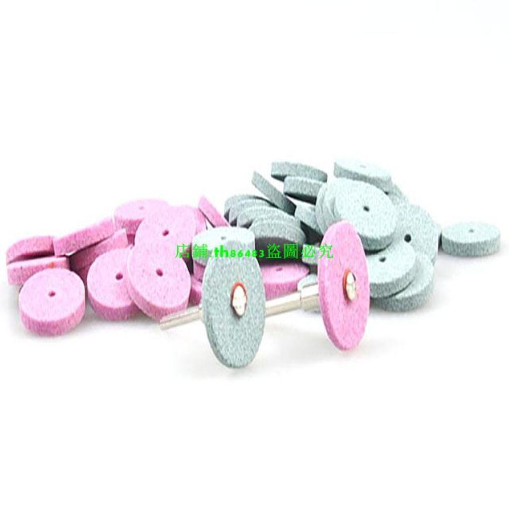 可超商 聯繫客服//電磨吊磨配件電磨砂輪磨光片砂磨輪平型打磨片玉石拋光砂輪片