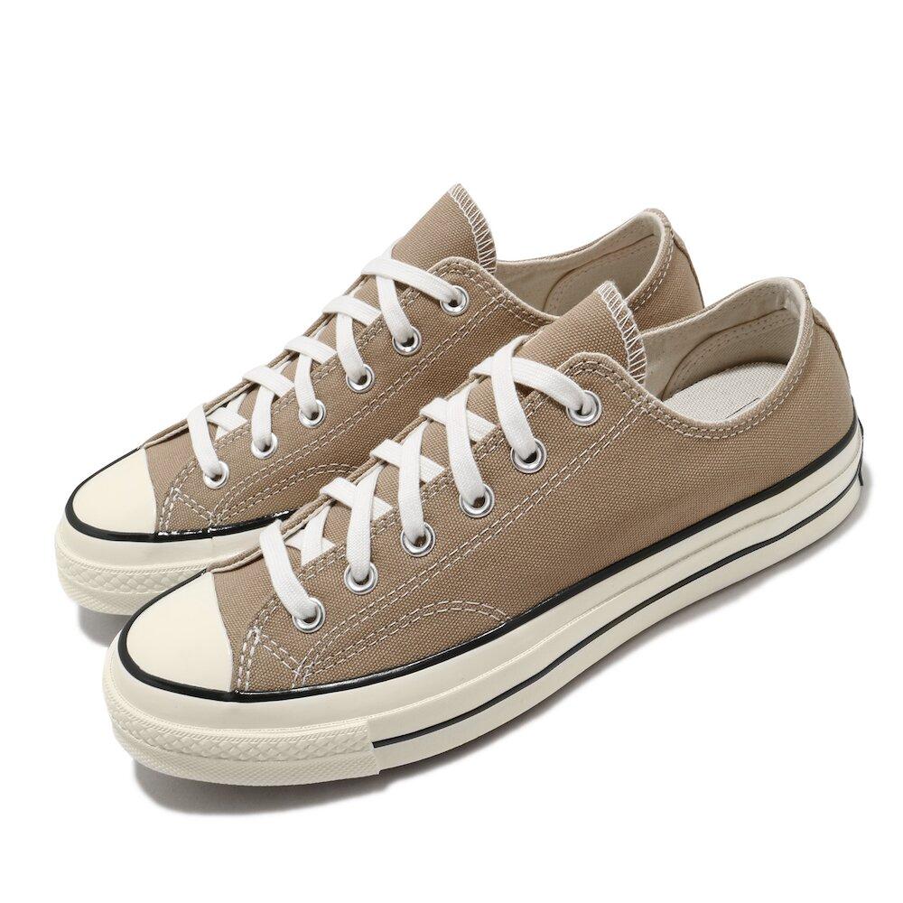 CONVERSE 休閒鞋 Chuck 70 低筒 男女鞋 潮流 穿搭 情侶鞋 奶茶色 卡其 白 [168505C]