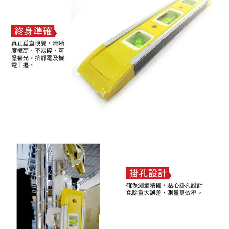 【博士特汽修】平衡尺 測量工具 垂直 水平 斜角 坡度角度水平儀 強磁水平尺 3珠鋁框水準尺 魚雷 三泡 附磁氣泡水平尺